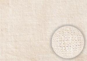 Ткань Саржа суровая, 100% хл., 250±10 гр./кв.м., 163 см